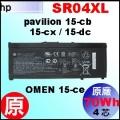 原廠 SR04XL【Pavilion 15-cb = 70Wh 】HP pavilion15-cb 15-ce 15-cx 15-dc Omen15-ce  電池