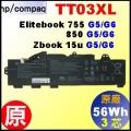 原廠 TT03XL【 850G5= 56Wh 】HP 850G5 850G6 Zbook15uG5 Zbook15uG6 電池