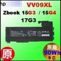 原廠 VV09【 Zbook15G3 = 41Wh】HP Zbook 15G3 15G4 17G3 電池【9芯】