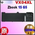 原廠 VX04XL【 Zbook15G5 = 90Wh 】HP Zbook 15 G5 電池
