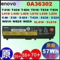 原廠 【E420= 57Wh】Lenovo E40 E420 E50 E520 Edge14  Edge15 電池【6芯】