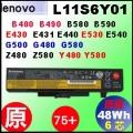 原廠【 E430= 48Wh】Lenovo E430  電池