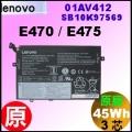 原廠 E470【01AV412  = 45Wh】Lenovo thinkPad E470 E475 電池