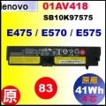 原廠【E570  = 41Wh】Lenovo thinkPad E475 E570C E575 電池