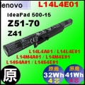 原廠【Z51-70 = 32 or 41Wh】Lenovo  ideapad 500 , Z51-70 電池