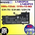原廠 L14M2P24【500s-13isk = 35Wh】Lenovo  510s-13isk / E31-70 E31-70 U31-70 電池