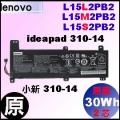 原廠 L15L2PB2【ideapad 310-14 = 30Wh】Lenovoideapad310-14 / 小新310-14 電池