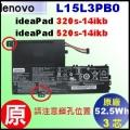 原廠 L15L3PB0【L15L3PB0 = 52.5Wh】Lenovo ideapad 320s-14ikb 330s-14ikb 520s-14ikb電池
