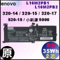 原廠 L16M2PB2【320-14 = 35Wh】Lenovo ideapad 320-14 320-15 320-17 520-15 電池
