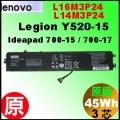 原廠 L16M3P24【Y520 = 45Wh】Lenovoideapad700-15 / Legion Y520-15 電池