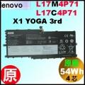 原廠 L17C4P71【X1-Yoga-3rd = 54Wh】Lenovothinkpad X1 YOGA Gen3 電池