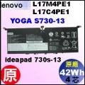 原廠 L17C4PE1【YOGA S730-13 = 42Wh】Lenovo  YOGA S730-13 730s-13電池