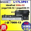 原廠 L17L3P61【Yoga720-12 = 36Wh】Lenovo ideapad320s-13 Yoga720-12 電池