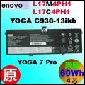 原廠 L17M4PH1【YOGA C930= 60Wh】LenovoYOGA C930-13電池