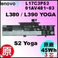 原廠 L380【L390 = 45Wh】Lenovo L380  L390  S2 yoga電池