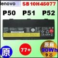 原廠【P50 = 90Wh】Lenovo ThinkPad P50 P51 P52 電池【9芯 】
