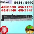 原廠【S440 = 46Wh】Lenovo S440 V4400u 電池