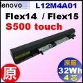 原廠 L12M4A01【S500 = 32WAh】Lenovo IdeaPad Flex14  Flex15  S500touch 電池【4芯 】