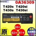 原廠【 T430s = 44Wh】Lenovo ThinkPad T420s T420si  T430s T430si 電池【6芯 】