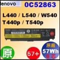 原廠 57+【T440p = 48Wh or 57Wh】Lenovo ThinkPad T440p T540p  L440 L540  W540 電池【6芯 】