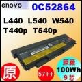 【原廠 T440p = 100Wh】Lenovo ThinkPad T440p,T540p, L440,L540, W540 電池【9芯 】