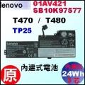 原廠 SB10K97577【T470 = 24Wh】Lenovo ThinkPad T470 T480 內建式電池【3芯 】