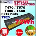 原廠 01AV428【 T470 = 72Wh】Lenovo T470 T570 P51s 電池【6芯最高容 】