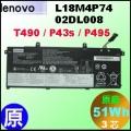 原廠 L18M4P73【 T490 = 51Wh】Lenovo ThinkPad T490 P43s  P495 電池【3芯】