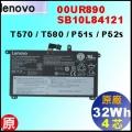 原廠內建式【 T570 = 32Wh】Lenovo ThinkPad T570 T580 P51s 電池【3芯】