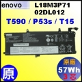 原廠 L18M3P71【 T590 = 57Wh】Lenovo ThinkPad T90  P53s T15 電池【3芯】