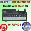 原廠 01AV401【ThinkPad13 = 42Wh】第一代 Lenovo ThinkPad13 Gen1 S2 內建式電池【3芯 】