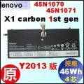 原廠【X1c 第一代】Lenovo ThinkPad  X1c Y2013版本 電池【4芯】