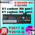 原廠 SB10K97586【X1c 第五六代】Lenovo ThinkPad X1c 5th gen5 2017 6th 2018 電池【3芯】