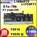 原廠 L17C4P71【X1c 第七代】Lenovo ThinkPad  X1c-7th / X1-YOGA-4th  電池【4芯】