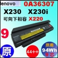 原廠長效【 X230 = 94Wh】Lenovo ThinkPad X230 X230i 電池【9芯長效】
