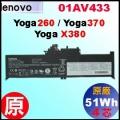 原廠 01AV433【X380-Yoga = 51Wh】Lenovothinkpad Yoga260 Yoga370 YogaX380 電池