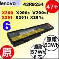 原廠 【X201= 63Wh】Lenovo ThinkPad X200, X200s, X200si, X201, X201i, X201s 電池【6芯中電】