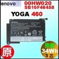 原廠 00HW021【 YOGA460 = 53Wh】Lenovo Yoga 460 / P40 電池【3芯 】
