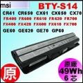 原廠【BTY-S14 = 49Wh】MSI CR61 CR70 CX61 CX70 FR400 FR600 FX400 FX600 GE620 GE60 GE70 電池