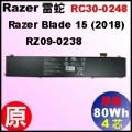 原廠 RC30-0248【 RZ30-0248 = 80Wh】Razer 雷蛇 RZ30-0248 / Blade15  電池【4芯】