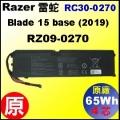 原廠 RC30-0270【 RZ09-0270 = 65Wh】Razer 雷蛇 RZ30-0270 / Blade15base  電池【4芯】