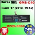 原廠 GMS-C40【 GMS-C40 = 80Wh】Razer 雷蛇 RZ09-0099  電池【8芯】