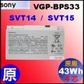 原廠【BPS33 = 43Wh】Sony Vaio SVT14, SVT15 電池