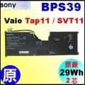 原廠【BPS39 = 20Wh】Sony Vaio Tap11, SVT11 電池