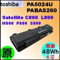 原廠【 PA5024U= 48Wh】 Toshiba Satellite C800 L800 M800 P800 S800 電池