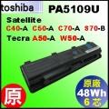 原廠【PA5109U= 48Wh】 Toshiba Satellite C40-A C50-A C70-A W50-A 電池