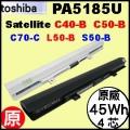原廠 【PA5185U= 45Wh】 Toshiba Satellite C40-B C50-B C70-C L50-B S50-B 電池