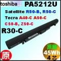 原廠 【PA5212U= 45Wh】 Toshiba Satellite R50-B Tecra A40-C C40-B Z50-C R30-C電池