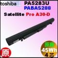 原廠 【PA5283U= 45Wh】 Toshiba Satellite Pro A30-D 電池