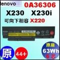 原廠【 X230 = 63Wh】Lenovo ThinkPad  X230 X230i 電池【6芯】